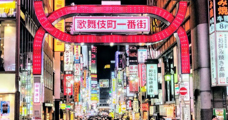 TOKYO – COSA VEDERE E QUANTI GIORNI FARE